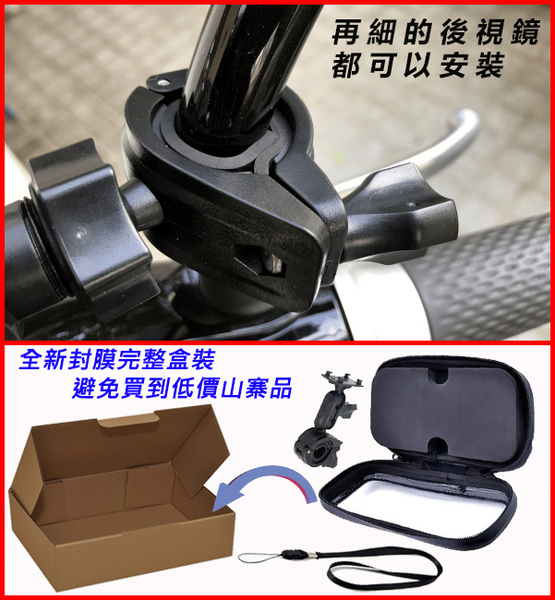 garmin 2465t 2465 gp125 CUXi Limi 115 ray smax山葉改裝車架支架摩托車手機座
