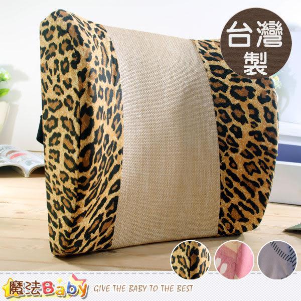 台灣製造涼蓆面護腰枕(A.B.C) 魔法Baby