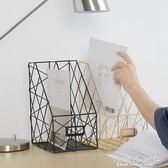 雜誌收納  鐵藝辦公桌面置書架辦公用品整理置物架文件夾雜志桌面收納盒 傾城小鋪