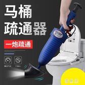 馬桶潔通神器疏通器一炮通高壓通廁所下水道工具皮搋拔子強力 QG5226『優童屋』