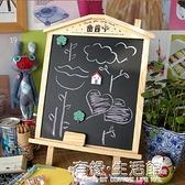 木質迷你支架立式小黑板店鋪餐廳吧台收銀桌面宣傳廣告展示牌 有緣生活館