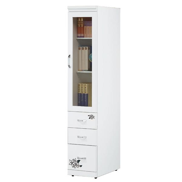 【采桔家居】比格 時尚白1.3尺單門三抽書櫃/收納櫃