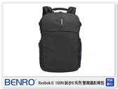 【分期0利率,免運費】BENRO 百諾 ReebokII 100 N 銳步II代系列 後背 雙肩 相機包 攝影包 (公司貨)