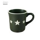 原點居家創意 日本製 啞光沉雕星星馬克杯 300mL 加厚馬克杯 陶瓷杯 咖啡杯 雙色任選