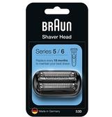 [2美國直購] 刀網 替換刀頭 Braun Series 5 53B Electric Shaver Head Replacement Black Compatible