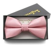 韓版時尚男士正裝西裝襯衫浪漫粉色蝴蝶結新郎伴郎婚禮結婚領結 9號潮人館