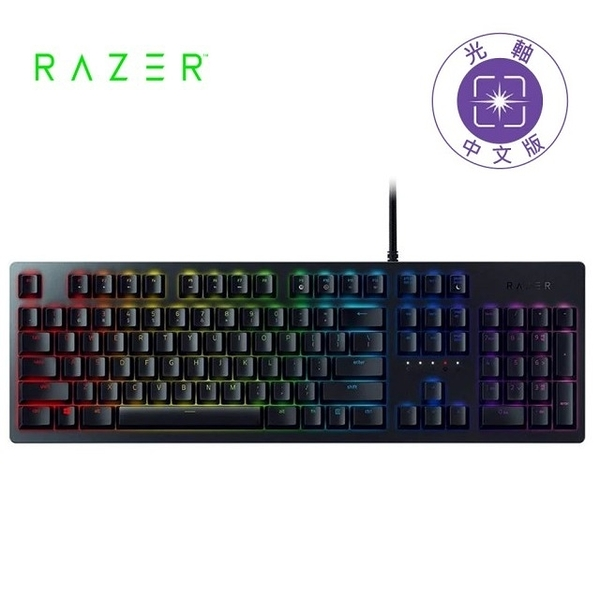 [富廉網] 限時促銷【Razer】雷蛇 獵魂光蛛 機械式RGB鍵盤 (RZ03-02520700-R3T1)