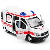 模型車 卡威120救護車合金車模110警車模型回力車仿真汽車模型兒童玩具車【雙十二快速出貨八折】