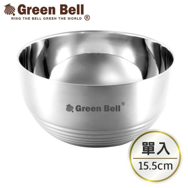 GREEN BELL綠貝 永恆316不鏽鋼雙層隔熱碗15.5cm(單入) 不銹鋼碗 鐵碗 麵碗 泡麵碗