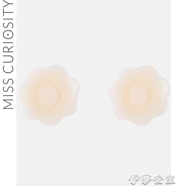 胸貼MISS CURIOSITY好奇蜜斯小胸專業超薄夏季隱形防凸點走光矽膠乳貼 伊莎gz