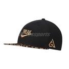 Nike 帽子 Giannis Pro Cap 黑 豹紋 男女款 棒球帽 運動休閒 【ACS】 CQ8349-010