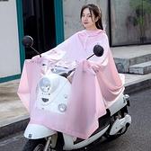 雨衣電動車電瓶車單人時尚女長款全身防暴雨騎行專用加大加厚雨披 雙十同慶 限時下殺