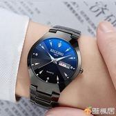 手錶男士石英錶防水新款中學生韓版潮流概念情侶女錶全自動機械錶 雅楓居