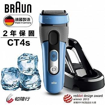 父親節超低優惠!【德國百靈 BRAUN】冰感科技電鬍刀 CT4s(德國原裝)