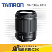 Tamron B018 18-200mm 鏡頭 晶豪泰3C 專業攝影 平輸