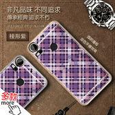 HTC Desire 10 Pro PN皮紋軟殼 手機殼 手機套 手機保護套 矽膠軟套 保護殼