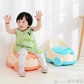 小象貝琪兒童馬桶坐便器男女寶寶家用小馬桶男孩女孩專用如廁神器 『橙子精品』