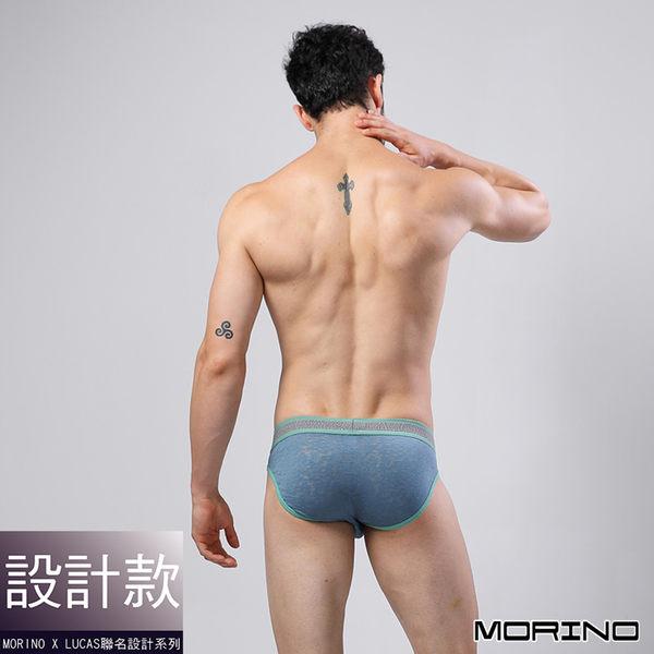 (買一送一)【MORINO】經典緹花運動三角褲 藍色