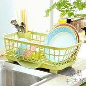廚房放碗架瀝水架置物架塑料收納架碗筷收納盒【極簡生活】