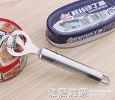 開罐器 罐頭刀 簡易手動不銹鋼多功能起子家用手持式鐵罐頭開瓶器  依夏嚴選
