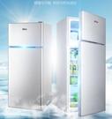 冰箱小型家用雙門二人世界雙開門宿舍三門節...