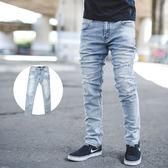 牛仔褲 韓國製淺藍刷色小抓破彈性合身牛仔褲【NB0661J】