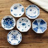 日本進口小碟子陶瓷調味碟日式家用醬油碟