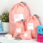 ♚MY COLOR♚ 四入韓版旅行袋組 束口旅行收納袋組  鞋袋 防水收納袋 整理包 旅行袋行李箱【N04】