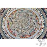 進口1000片拼圖唐卡壇城1000片曼荼羅時來運轉成人拼圖【極簡生活】