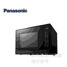 『Panasonic 』☆國際牌 32L 變頻微波爐 NN-ST65J **免運費**