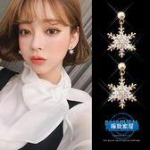 耳環針雪花耳釘女氣質韓國個性精致小耳墜簡約百搭耳環耳飾品