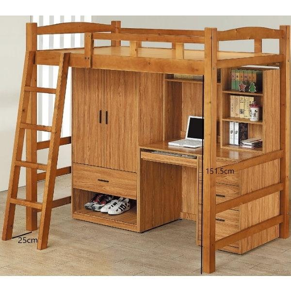 床架 高架床 PK-180-1 艾娜高架床(不含床墊) 【大眾家居舘】