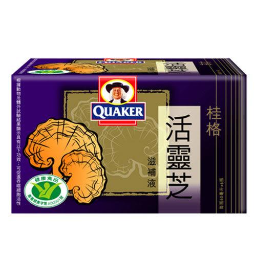 QUAKER桂格 活靈芝滋補液60mlx6瓶/盒