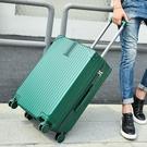 行李箱女萬向輪20寸密碼箱24韓版個性拉桿箱26旅行箱男潮