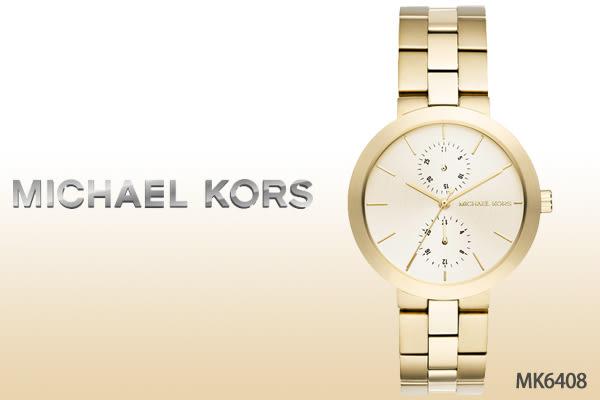 【時間道】【MICHAEL KORS】素面典雅雙眼顯示時尚腕錶/全金鋼帶 (MK6408)免運費