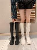 長筒靴不過膝長筒靴女2020新款騎士靴子ins潮百搭網紅高筒長靴春秋單靴 潮人