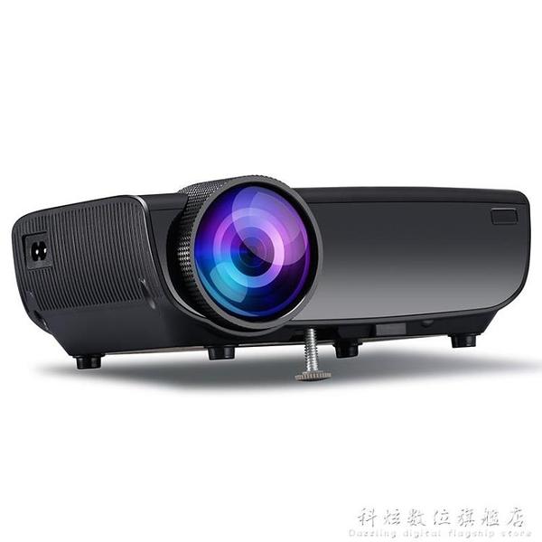 新款投影儀家用wifi無線手機同屏家庭影院臥室4k高清3D電視投影機 聖誕節免運