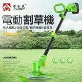 24H現貨 電動割草機 G12 充電手持割草機 可伸縮 家用小型剪枝機