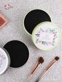 花漾化妝刷清潔盒干洗眼影刷快速清潔海綿活性炭干粉清洗工具 小確幸生活館