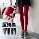 現貨-MIUSTAR 正韓-不起毛球厚感刷毛內搭褲(共5色)【NH3436GW】預購