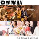 【非凡樂器】YAMAHA Venova YVS-100單管樂器 直笛指法 輕型薩克斯風