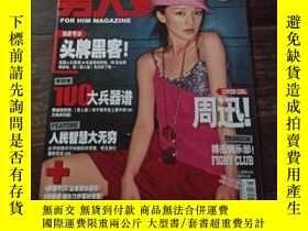 二手書博民逛書店男人裝FOR罕見HIM MAGAZINE2006年12Y2702