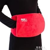 熱水袋充電煖寶寶電暖寶防爆毛絨萌萌可愛注水暖水袋暖手寶 YXS  【快速出貨】