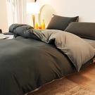 灰色床單被套四件套床上ins風北歐 簡約男生1米8被罩宿舍床三件套 夢幻小鎮