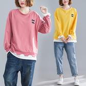 秋冬季韓版大碼洋氣撞色假兩件帽T女學生百搭上衣圓領套頭打底衫