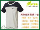 ╭OUTDOOR NICE╮維特FIT 男款吸濕排汗短袖圓領剪接上衣 IS1119 米白色 排汗衣 T恤 運動上衣