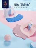蒂愛嬰兒洗頭帽神器寶寶新生兒童浴帽防水護耳小孩洗澡帽可調節 歐韓流行館