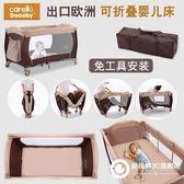歐式便攜式嬰兒床多功能可折疊游戲床新生兒折疊床旅行床BB寶寶床