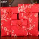 新品紅包袋  梅花加大款 高檔刺繡綢緞紅包袋 喜慶紅包袋 想購了超級小物