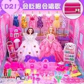 芭比娃娃 小嘴芭比特大禮盒洋娃娃套裝別墅城堡夢想豪宅夢幻屋女孩玩具公主JY【交換禮物限定】